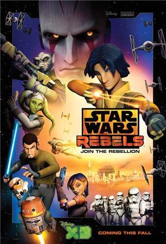 Звездные войны: Повстанцы / Star Wars Rebels [1 сезон] (2014) MP4