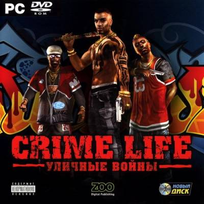 Crime Life: Уличные войны / Crime Life: Gang Wars (2007/RUS/RePack by tukash)