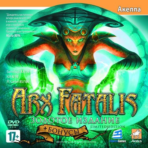 Arx Fatalis. Gold Edition | PC | RePack от R.G. Механики