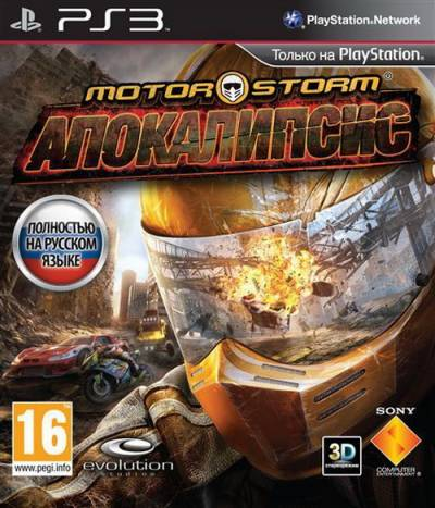 скриншот к MotorStorm: Apocalypse (DEMO) (2011/RUSSOUND/PS3)
