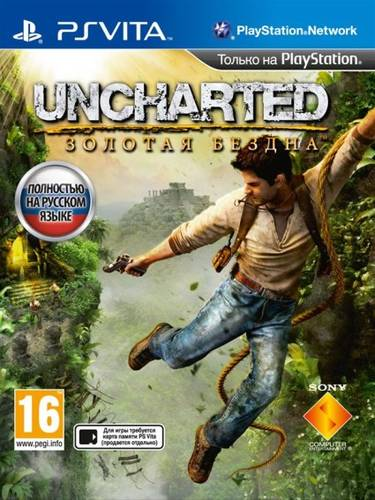 скриншот к Uncharted: Golden Abyss [EUR/RUS]