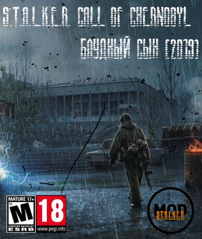 скриншот к S.T.A.L.K.E.R. Call of Chernobyl - Блудный Сын (2019) PC/MOD