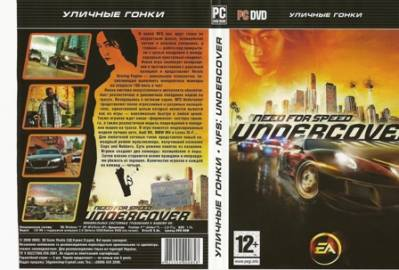 скриншот к Русификатор (текст, звук) Need For Speed: Undercover